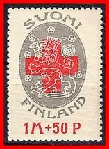 FINLAND 1922 RED CROSS SC#B1 MNH (PERIOD GUM) MEDICINE, ARMS (E15-7) - $1.23