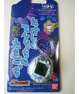 Tamagotchi Tenshitchi Takeshi Kitano Angel Gotchi Hana-Bi Bandai Japan 1... - $249.99
