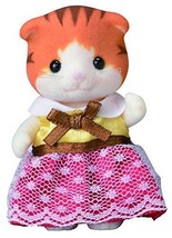 Girl of Sylvanian Families dolls maple cat - $21.60