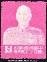 China Scott 1080 Unused with no gum as issued. - $5.00