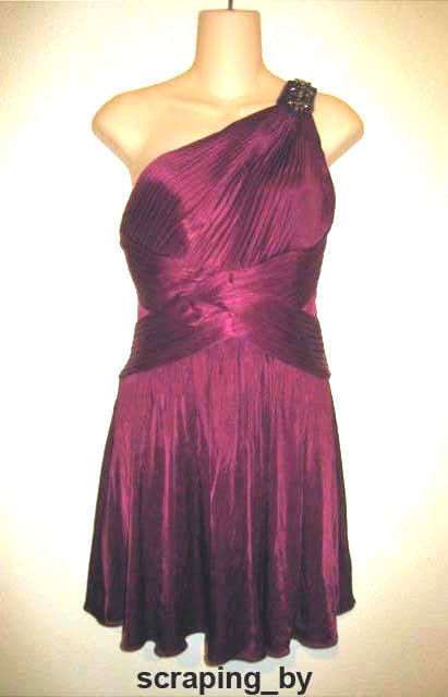BCBG Cranberry Burgundy Red One Shoulder Pleated Beaded Jewel Party Dress