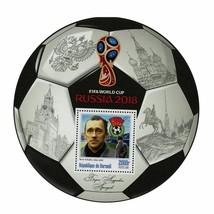 FIFA World Cup Russia 2018 Soccer Players Boris Arkadiev Sport Souvenir MNH - $17.56