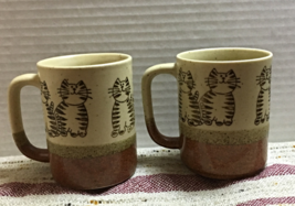 Vintage Set of Two Stoneware Coffee  Mugs Tabby  Cat Design [52] - $12.00