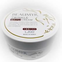 twinkle MAYU hand Cream 100ml made in KOREA image 7