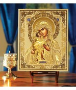 Madonna and Child Embossed Icon Monastery Icons Catholic Orthodox Russian  - $74.88