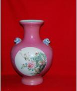 Chinese Pink Ground Fencai Famille Rose Lion Head Vase Republic Period D... - $2,850.00