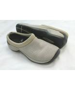 MERRELL Size 9.5 SILVER MIST BEIGE Womens Mesh Slip On Sandals Clogs Bre... - $19.80