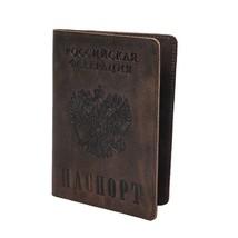 Nice Vintage Genuine Leather Passport Cover Holder Travel Case Card Orga... - £14.71 GBP