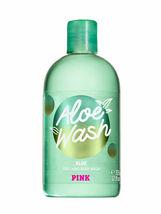 NEW Aloe Wash Soothing Aloe Body Wash Victoria's Secret PINK - $15.00