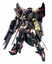 Bandai Hobby #59 HG Gundam Gold Frame Astray Amatu Mina Model Kit, 1/144... - $44.16