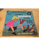 1963 Disneyland Record, A Most Befuddling Thing 45 rpm - $9.49