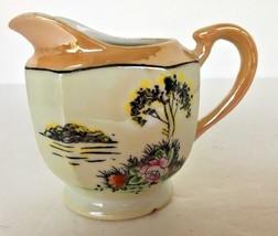 "Cream Pitcher 4""w x 3 1/2""t Oriental Design Iridescent Porcelain Vintage... - $12.86"