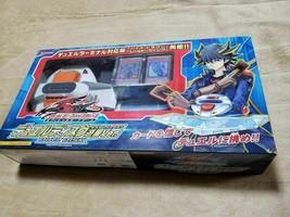 KONAMI Yu-Gi-Oh Duel Disk Card Lunchar Yusei Ver OCG Duel Monsters 2009 - $301.94