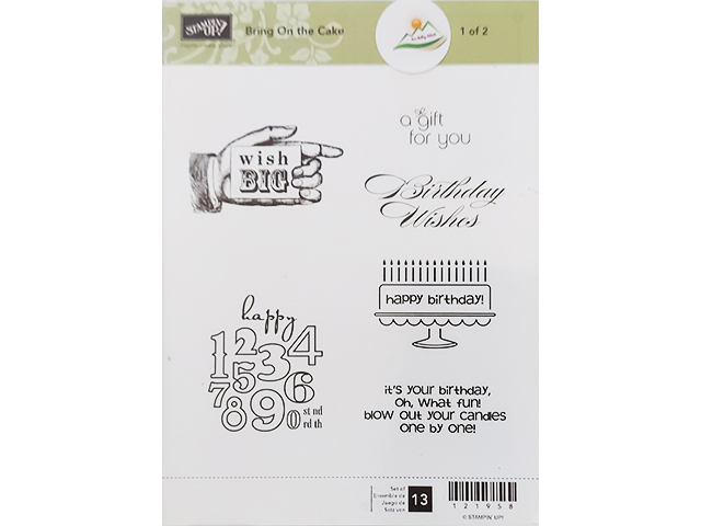 Stampin' Up! Bring on the Cake Rubber Stamp Set #121958