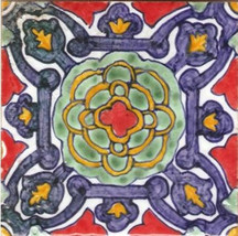 Portuguese Tiles Espinho   Beautiful Repetitive Patterns   Hand Painted ... - $25.00