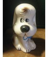 Ceramic Puppy Dog Bank Vintage Child's Room Decor - $22.00