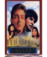 Amaanat (Sanjay Dutt) [DVD] Sanjay Dutt; Akshay Kumar; Mukesh Khanna; Gu... - $7.91