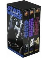 Star Wars Trilogy ORIGINAL Vintage 1995 VHS Set of 3 - $13.99
