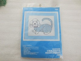 Vtg. Coats & Clark GINGHAM DOG Crewel Embroidery Picture Kit #5808  - $9.90