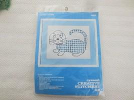 Vtg. Coats & Clark GINGHAM DOG Crewel Embroidery Picture Kit #5808  - $9.90