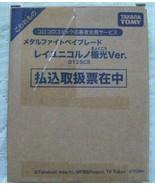Metal Fight Beyblade Ray Unicorno Kyoku Ko Ver. Corocoro Limited New TAK... - $52.76