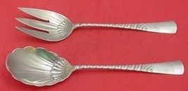 "Colonial by Gorham Sterling Silver Salad Serving Set All Sterling 10 1/2"" - $509.00"