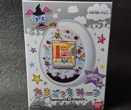 Tamagotchi meets Magical Meets Ver, Limited White BANDAI Japan Gift Rare - $111.89