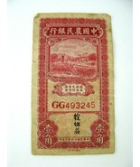 CHINA 1935 Farmers Bank 10 Cent Banknote Currency - $44.55