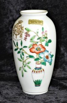 Chinese Export Floral Vase 'Carrion De Los Condes' Hand Painted In Fine ... - $17.59