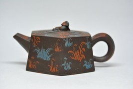 Chinese Yixing pottery teapot - 2.5 inches tall ~ Marked under the lid  ~ - $29.69
