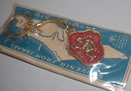Vintage Zodiac Aquarius Bezalel Key Chain Holder Israel Souvenir Original Pack image 4