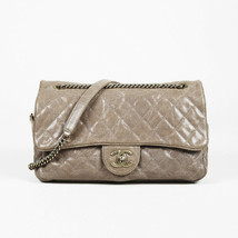 Chanel Paris-Bombay Large Shiva Flap Bag - $2,365.00