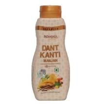 Patanjali Advanced Dant Kanti Manjan Dental Powder 100 Gram + Free Shipping - $7.35