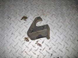 YAMAHA 2002 WOLVERINE  350 4X4 GEARSHIFT COVER  PART  31,293 - $15.00