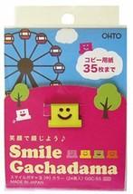 OHTO-stationery-clip GGC-5S - $6.88
