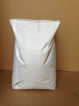 Fast Setting Cement - Csa Rapid Concrete Additive 50 Lb Bag - $30.00