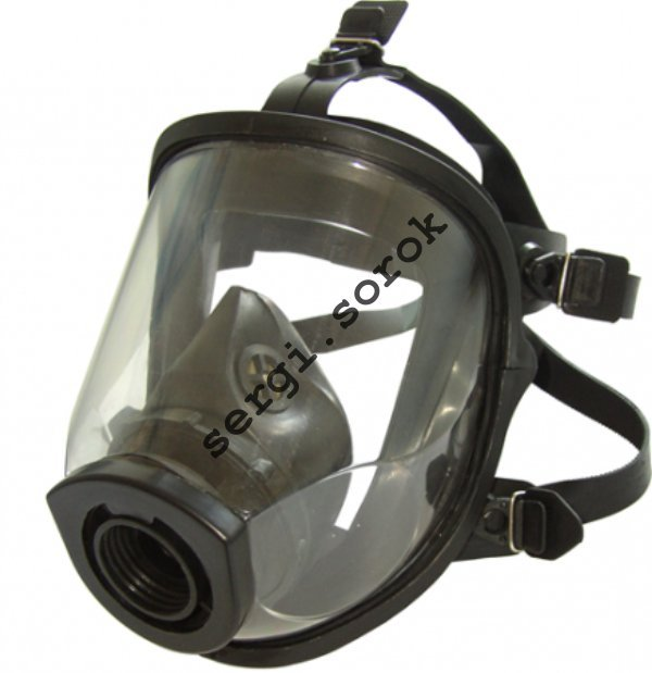 NBC GENUINE SAFELY Full Face Facepiece Gas Mask Respirator MAG 2018 year only