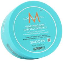 Moroccanoil SMOOTH Smoothing Mask 16.9oz / 500ml NEW! - $39.99