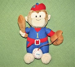 Baby Gund BASEBALL MONKEY Plush MOST VALUABLE BABY MUB Stuffed Animal 13... - $14.85