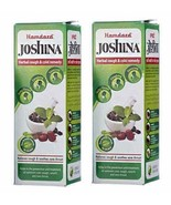2 Bottles Hamdard Joshina 400ml Herbal Cough & Cold Syrup USA SELER FAST... - $20.00