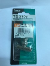 10 base Lan Connector BNC splitter LD-TC2A 10 Base BNC T adapter - $18.99
