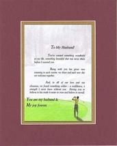 Touching and Heartfelt Poem for Loving Partners - To My Husband Poem on 11 x 14  - $15.79