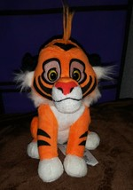 "Disney Stores Baby Tiger Rajah Aladdin Jasmine Plush 6 1/2"" - $13.99"