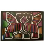 Hand Stitched fabric wall hanging made in Panama, colorful, original, fr... - $55.00
