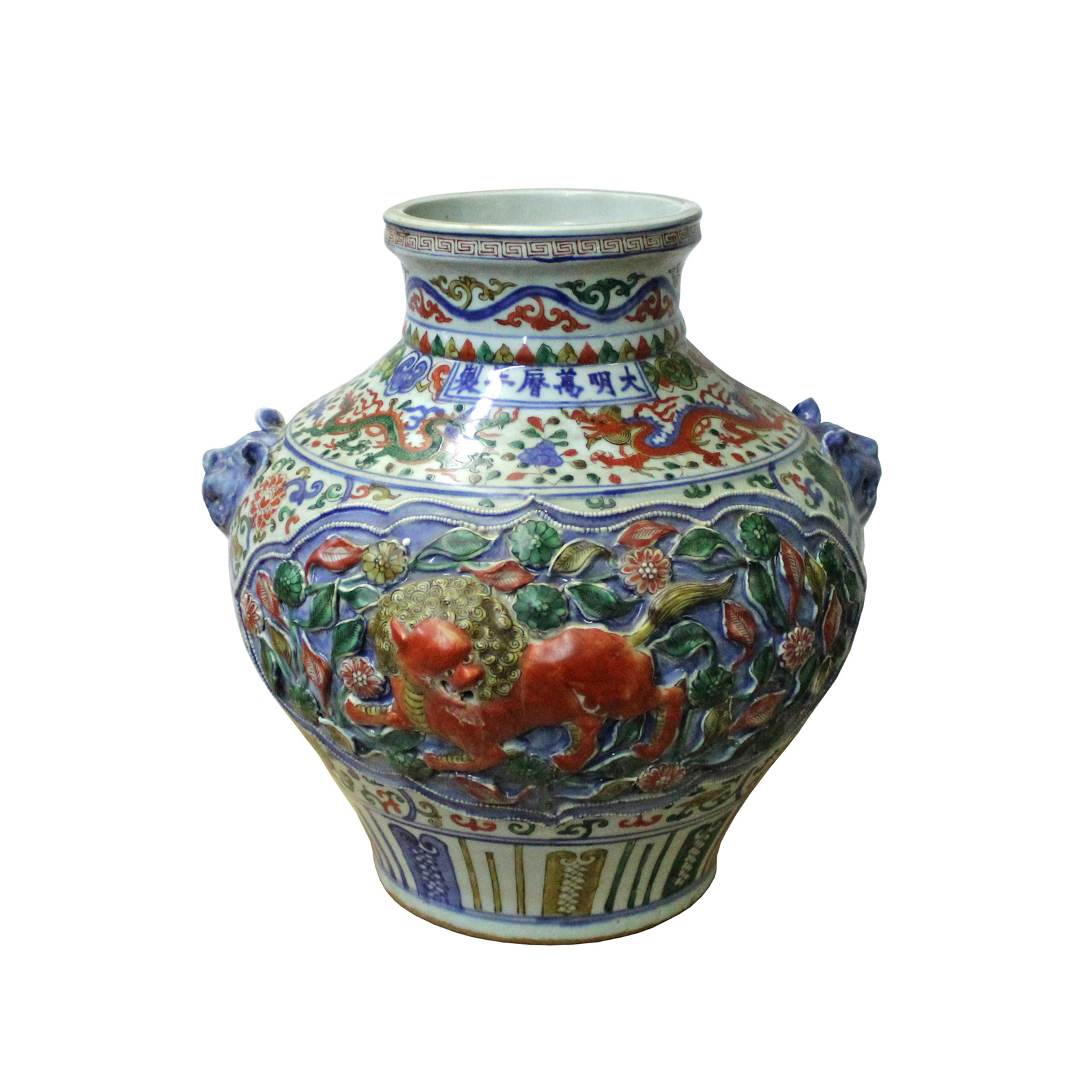 Primary image for Handmade Ceramic Multi Color Dimensional Foo Dog Vase Jar cs4250
