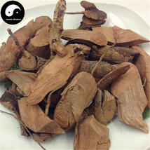 Yang Mei Gen 楊梅根, Radix Myricae Rubrae, Chinese Waxmyrtle Root 100g - $11.99