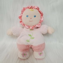 """8"""" Kids Preferred Pink Lovey Baby Doll Plush Rattle Toy Asthma Friendly B350 image 1"""