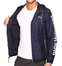 Puma Bmw Motorsport Men's Premium MSP Lightweight Jacket Team Navy Blue 57278001 image 4