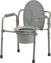 NOVA Medical Folding Commode, Over Toilet and Bedside Commode, Comes wit... - $58.45