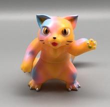 Max Toy Yellow and Pastel Nyagira image 3